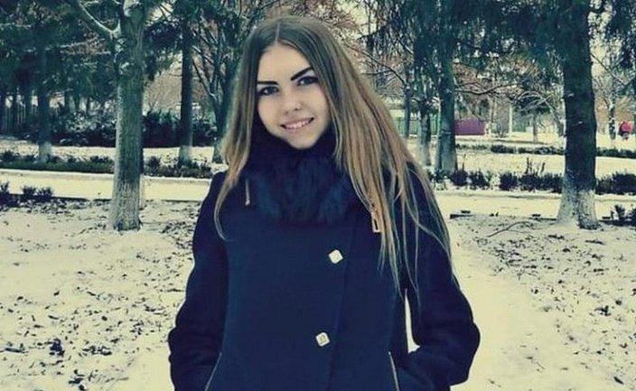 Тело Дианы Хриненко нашли недалеко от ее села - фото 1