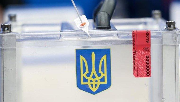 Первый тур выборов в Украине прошел почти без зашкваров - фото 1