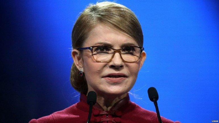 Почему Тимошенко проиграла выборы  - фото 1