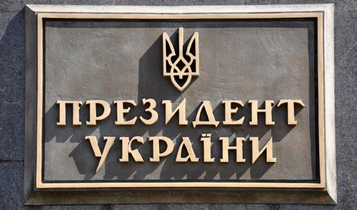 Президент Украины - почему все хотят им быть - фото 1