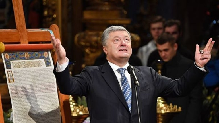 """ПЦУ """"отпоет"""" Порошенко - фото 1"""