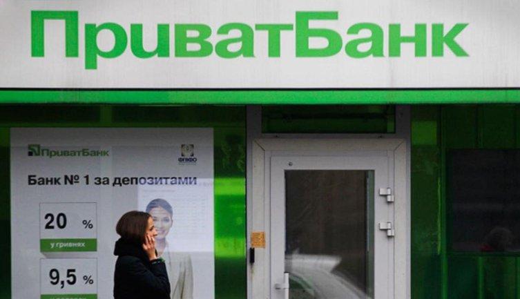 Партнеры Украины считают, что ПриватБанк нельзя возвращать Коломойскому - фото 1