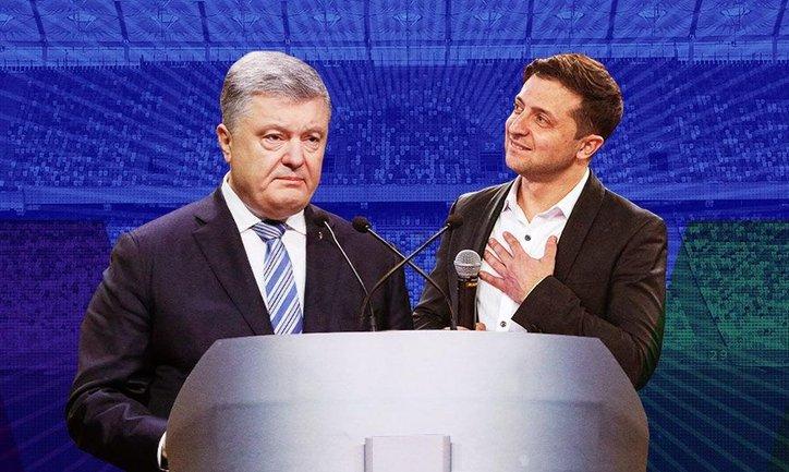 Дебаты По и Зе начнутся в 19:00 - фото 1