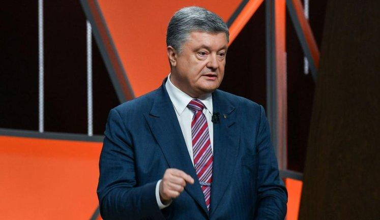 На Порошенко подали первый после выборов суд - фото 1