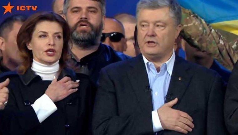 Российский блогер прямо за спиной у Петра и Марины Порошенко - фото 1