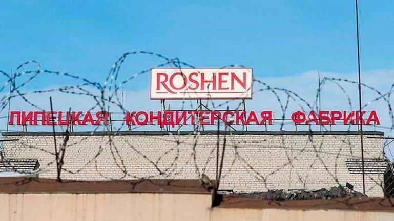 Липецкая фабрика Roshen снова подала в суд - фото 1