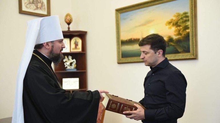Зеленский встретился с главами ПЦУ и УПЦ  - фото 1