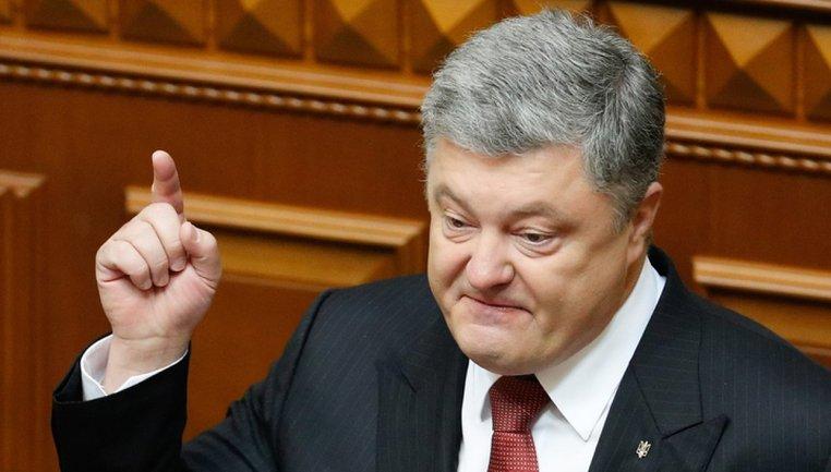 Порошенко уволил главу своей охраны - фото 1