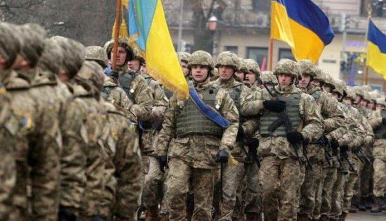 В Украине отмечают новый праздник  - фото 1
