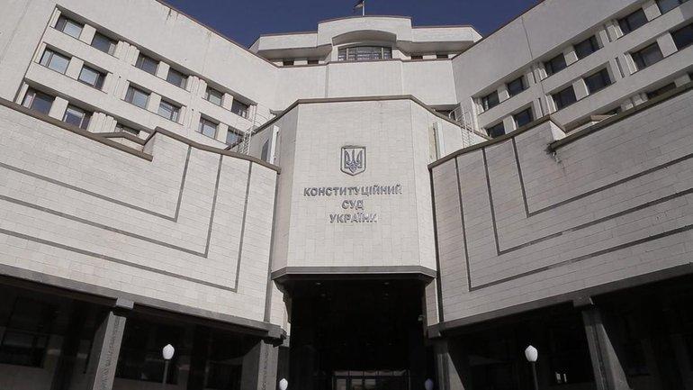 В Конституционном суде отказались выносить вердикт по закону о люстрации - фото 1