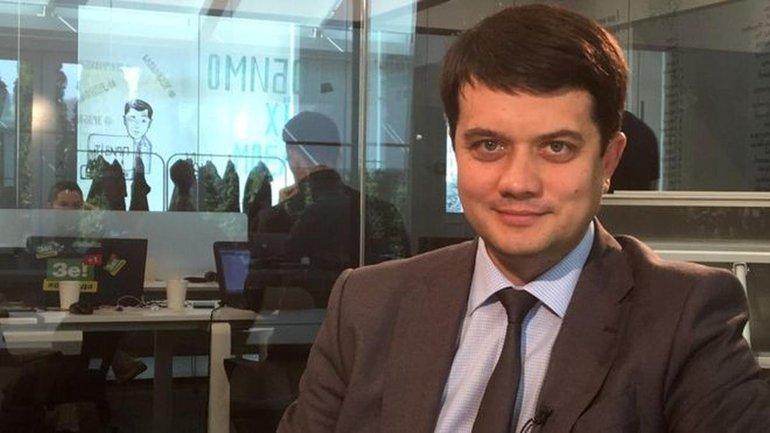 """Разумков считает инаугурацию 20 мая """"издевательством"""" - фото 1"""