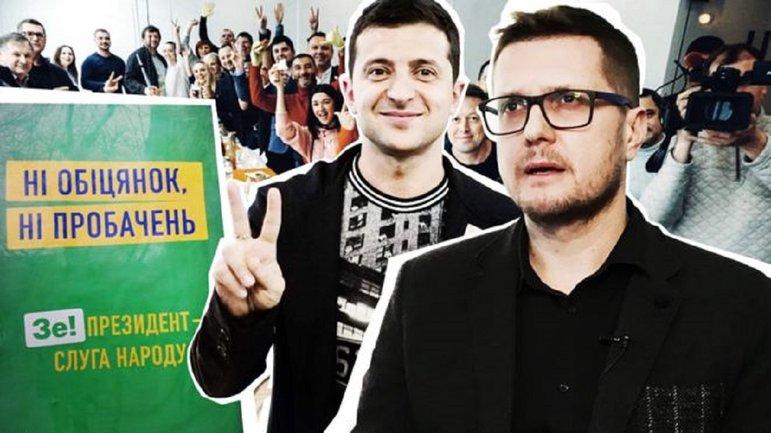 Зеленский назначил своего друга замглавы СБУ - фото 1