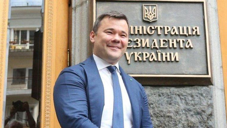 Богдана придется уволить - фото 1
