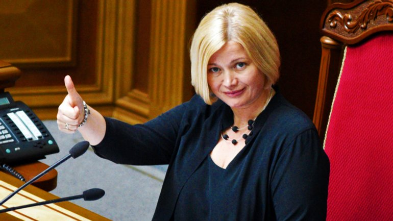 Ирине Геращенко нашли замену: кто это  - фото 1