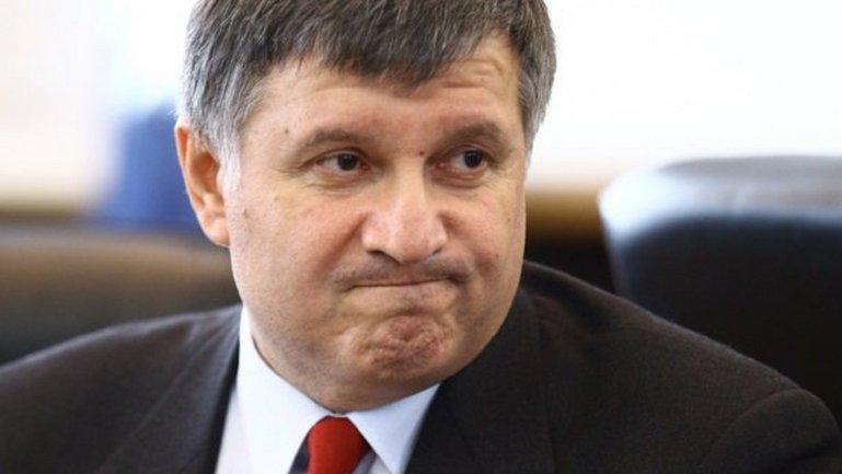 Авакова в отставку: петиция набрала голоса  - фото 1