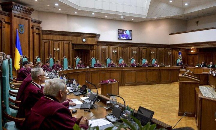 КСУ отменил достижения НАБУ по иску Коломойского - фото 1