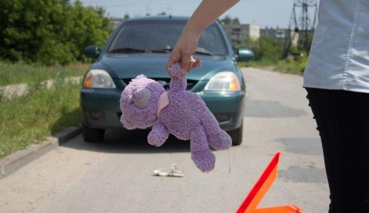 """Полиция задавила ребенка. Прямо на """"зебре"""" - ФОТО  - фото 1"""