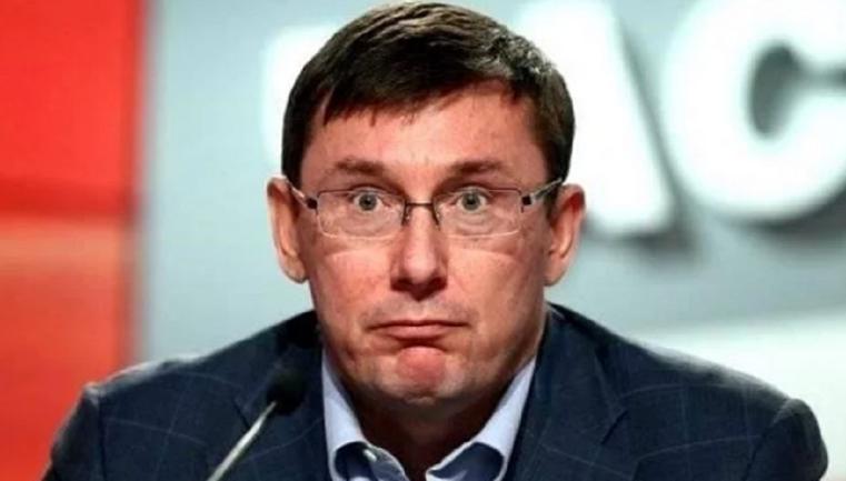 Луценко в отставку?: Рада  вынесет вердикт  - фото 1