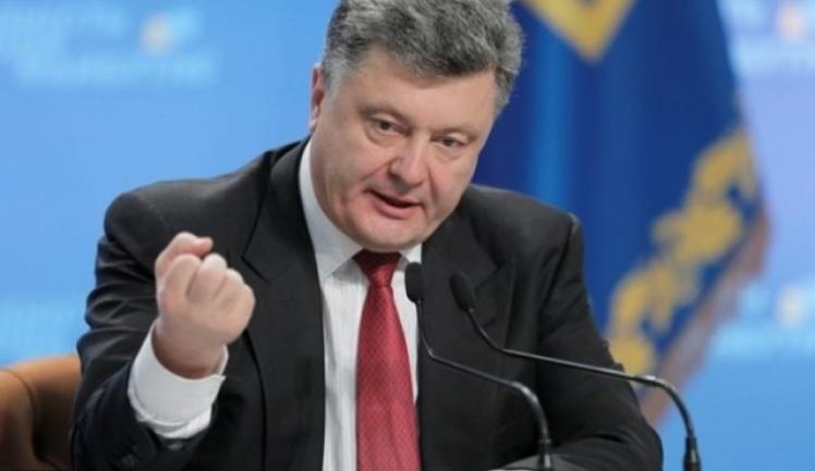 У Порошенко пообещали чистки: кто пострадает - фото 1