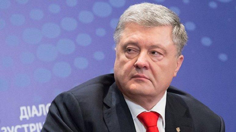 ГБР возбудилось против Порошенко. В пятый раз - фото 1