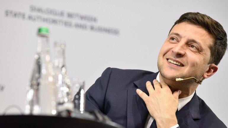 Зеленский отказался от громкого предвыборного обещания - фото 1