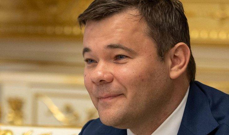 Глава АП Богдан засвітився в офшорці, причетній до кредитної афери на 200 мільйонів (фото, відео)
