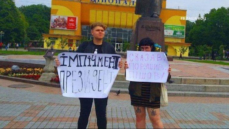 В Украине внедряют запрет на протест - фото 1