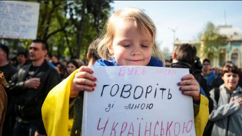 На украинский язык подали в суд. Тот рассмотрит дело - фото 1