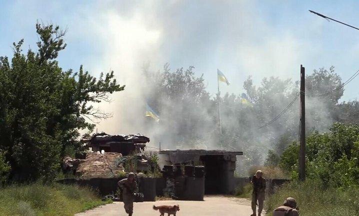 Украинские военные отошли от своих позиций в Станице Луганской - фото 1