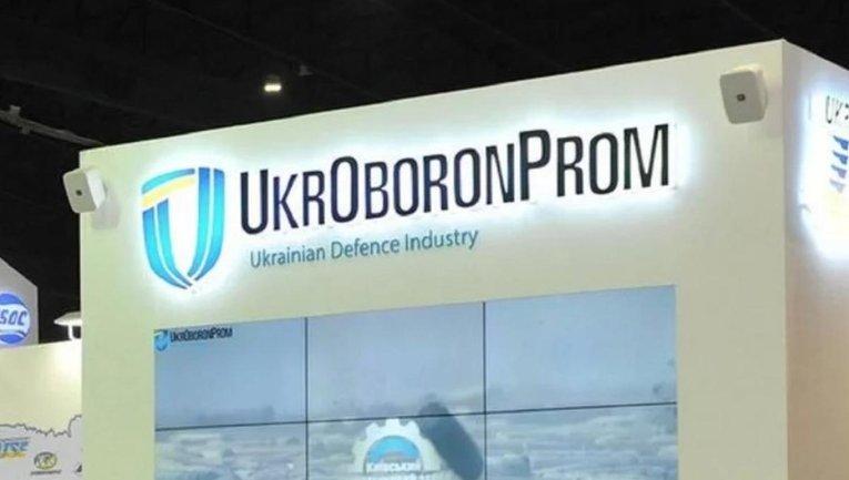 """Контрразведчики раскрыли еще один случай коррупции в """"Укроборонпроме"""" - фото 1"""