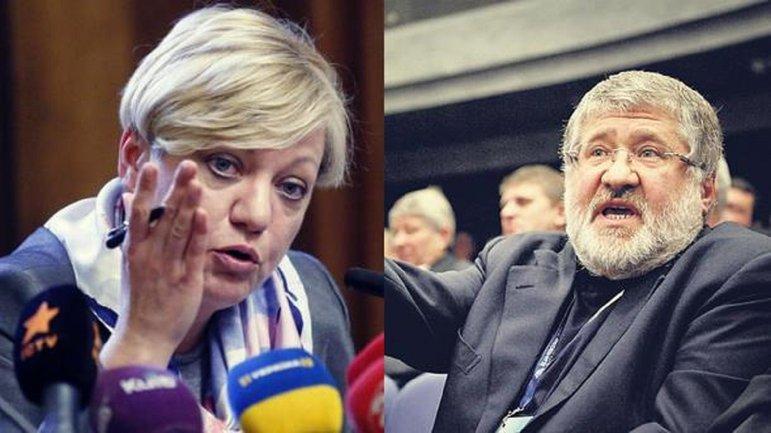 Коломойский угрожает Гонтаревой  - заявление  - фото 1