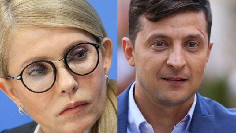 Тимошенко объединится с Зеленским: названо условие - фото 1