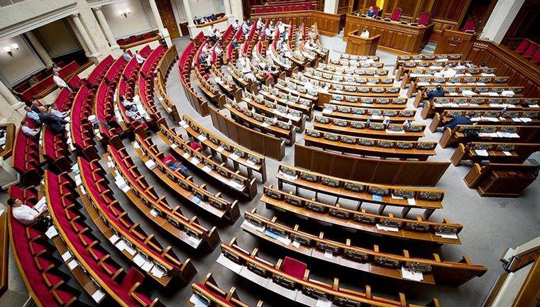 В Верховную Раду проходят только пять партий - фото 1