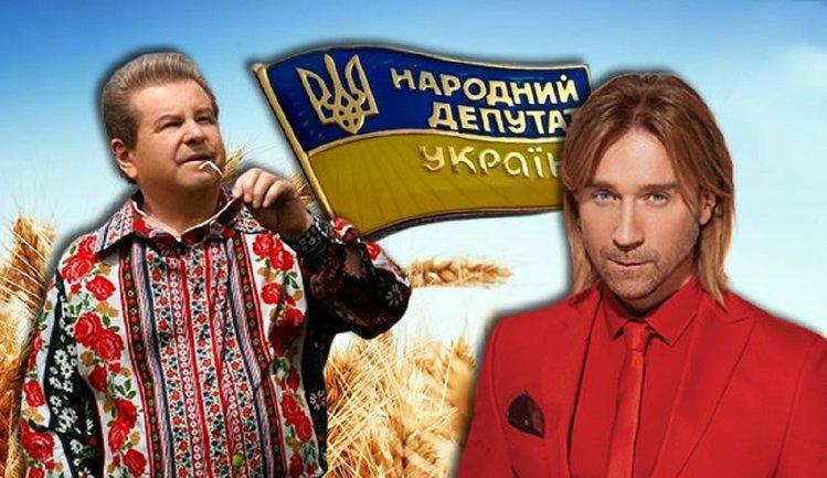Голуби проспонсировали Винника и Поплавского – ФОТО - фото 1