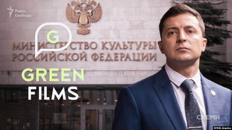 Партнеры Зеленского вернули деньги в российский бюджет - фото 1