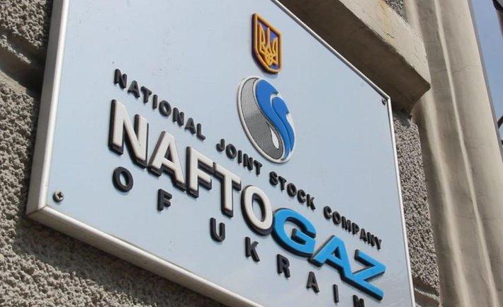 Нафтогаз выиграл очередную тяжбу у Газпрома - фото 1