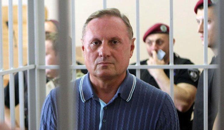 Ефремов вывел в Швейцарию как минимум 33 миллиона франков - фото 1