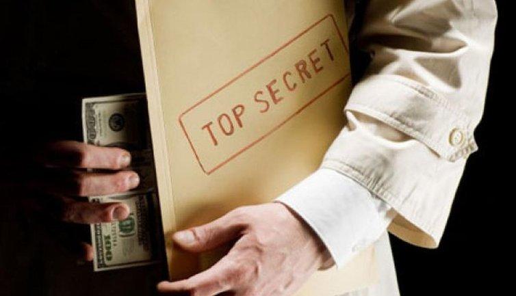 Российский ГРУшник подкупал австрийцев для получения секретных данных - фото 1