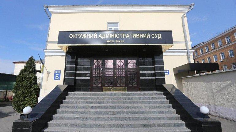 Судьи Окружного админсуда Киева получили повестки в ГПУ - фото 1