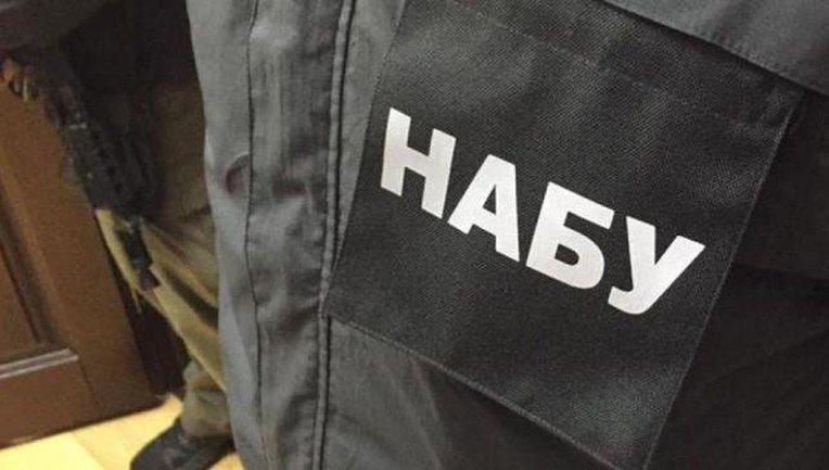 """Детективы НАБУ задержали первого фигуранта по делу """"Роттердам +"""" - фото 1"""
