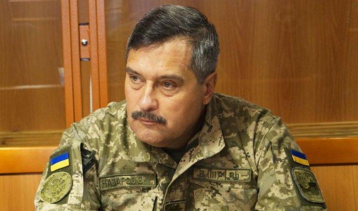 Генерал-майор Назаров больше не служит в ВСУ - фото 1