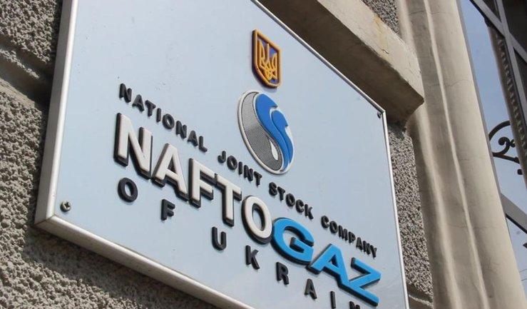 Нафтогаз снова побеждил Газпром - фото 1
