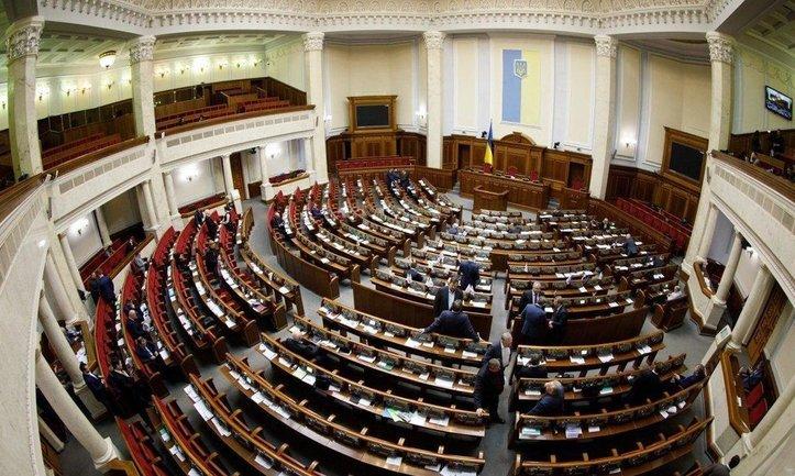 Рада позвала делегацию ПАСЕ на свое первое заседание - фото 1