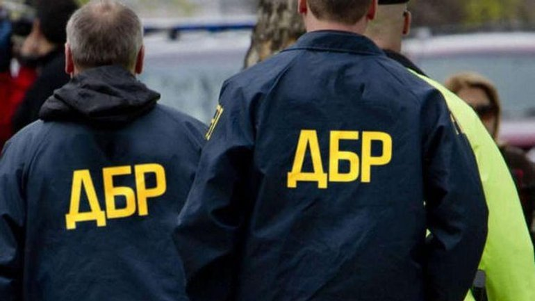 В ГБР проводят расследование преступления, совершенного чиновниками АРМА - фото 1