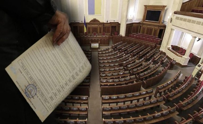 Закон о выборах по открытым спискам вскоре положат на стол президенту - фото 1