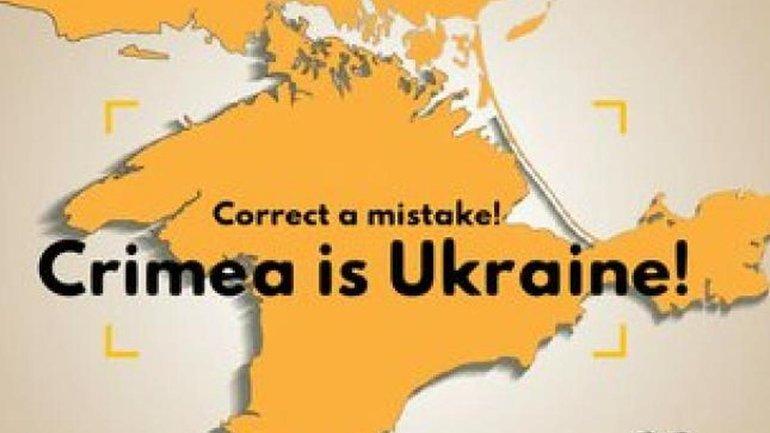 Террористы опубликовали карту РФ без Крыма - фото 1