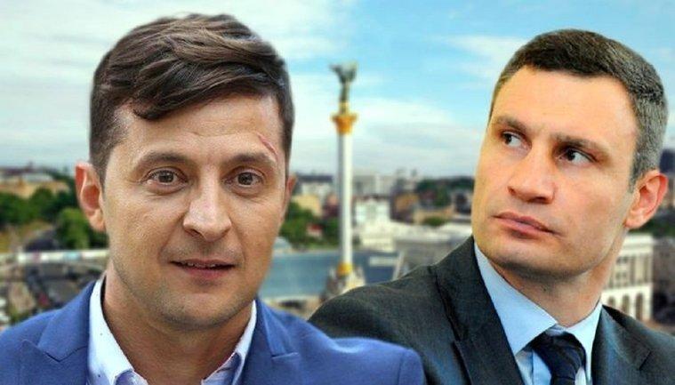 Кличко vs Зеленский: Киев сделал выбор - фото 1