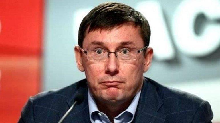 Юрий Луценко подал в отставку  - фото 1