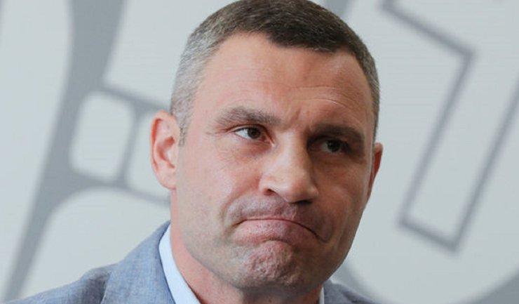 Кабмин уволил Кличко – Лещенко  - фото 1