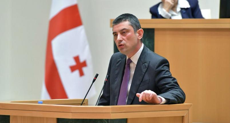 Георгий Гахария - новый грузинский премьер - фото 1